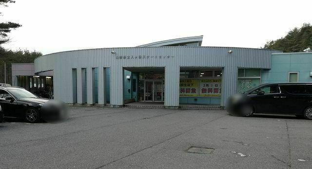 八ヶ岳スケートセンターの外観