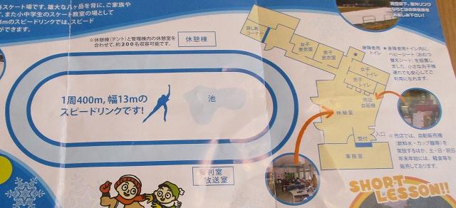 八ヶ岳スケートセンターの見取り図