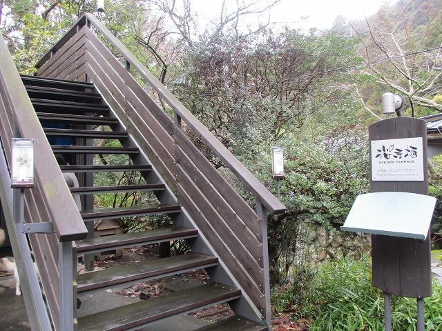 サクラテラスへ続く階段