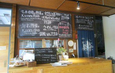 村松物産店の壁掛け看板メニュー
