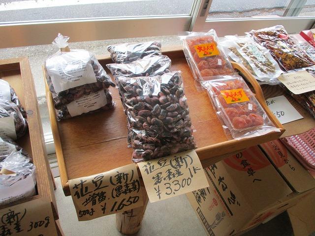 村松物産店のお土産売り場の花豆