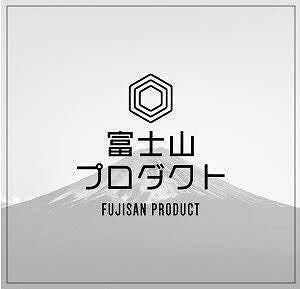 富士山プロダクトバナー